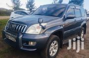 Toyota Land Cruiser Prado 2004 Gray | Cars for sale in Nairobi, Karen