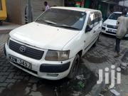 Toyota Succeed 2006 White   Cars for sale in Nairobi, Airbase