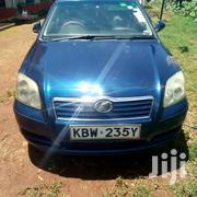 Toyota Avensis 2006 Blue | Cars for sale in Nyeri, Karatina Town