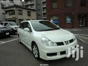 Nissan Wingroad 2012 White | Cars for sale in Nairobi, Nairobi Central