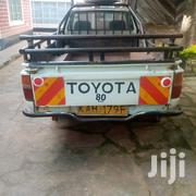 Toyota Hilux 1995 Gray | Cars for sale in Makueni, Mukaa