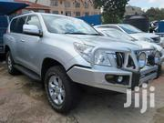New Toyota Land Cruiser 2012 Silver | Cars for sale in Nairobi, Karura