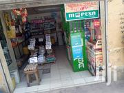 Cereals Shop/Mpesa/General Store | Commercial Property For Sale for sale in Nairobi, Embakasi