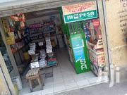 Cereals Shop For Sale | Commercial Property For Sale for sale in Nairobi, Embakasi