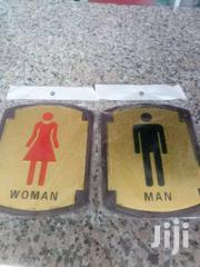 Washroom Signs | Building Materials for sale in Nairobi, Nairobi Central