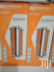 Rechargeable Emergency Lamps/Lighs | Home Appliances for sale in Nairobi, Nairobi Central