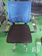Office Chair | Furniture for sale in Nairobi, Eastleigh North