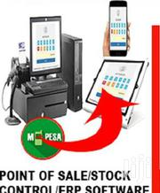 Desktop POS Point Of Sale System (POS) | Computer & IT Services for sale in Nairobi, Nairobi Central