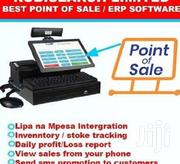 Pos Pos Pos Point Of Sale System Kenya (Pos) Hardware Pos | Computer & IT Services for sale in Nairobi, Nairobi Central