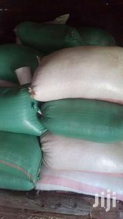Dry Maize For Sale | Meals & Drinks for sale in Nakuru, Keringet