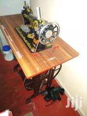 Sewing Machine | Home Appliances for sale in Mombasa, Ziwa La Ng'Ombe