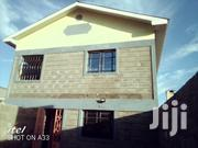 New Own Compound Three Bedroom Bungalow To Let At Kenyatta Road | Houses & Apartments For Rent for sale in Kiambu, Juja
