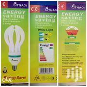 Lotus Bulb *Large Energy Saving Bulb*105W*Ksh 800 | Home Accessories for sale in Nairobi, Kilimani