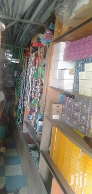 Hardware For Sale | Commercial Property For Sale for sale in Kajiado, Kitengela