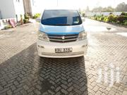 Toyota Alphard 2008 White | Buses & Microbuses for sale in Mombasa, Mkomani