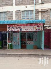 Shop on Sale | Commercial Property For Sale for sale in Nairobi, Roysambu