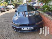Mitsubishi Galant 2000 Blue | Cars for sale in Nairobi, Westlands