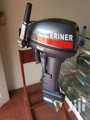 Outboard Engine Yamaha (Eriner) | Cars for sale in Kisumu, Central Kisumu