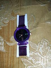 Magnetic Watches | Watches for sale in Mombasa, Likoni