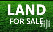 Land For Sale | Land & Plots For Sale for sale in Kisumu, Railways