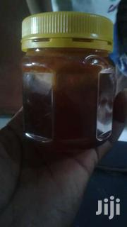 Honey | Meals & Drinks for sale in Mombasa, Mkomani