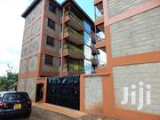 MODERN TWO BEDROOMS TO LET IN KIHARA | Houses & Apartments For Rent for sale in Kiambu, Kihara