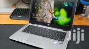 Hp Elitebook 820 Core I5 Hdd 500gb Ram 4gb Cpu 2.80ghz. Call Us. | Laptops & Computers for sale in Nairobi, Nairobi Central