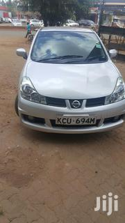 New Nissan Wingroad 2011 Silver | Cars for sale in Kiambu, Thika