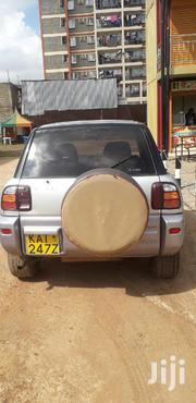 Toyota RAV4 1998 Cabriolet Beige | Cars for sale in Nairobi, Kasarani