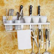 Wall Organizers | Home Accessories for sale in Nairobi, Nairobi Central