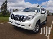 Toyota Land Cruiser Prado 2015 White | Cars for sale in Nairobi, Nairobi Central