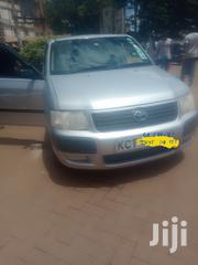Toyota Succeed 2013 Silver | Cars for sale in Kiambu, Thika
