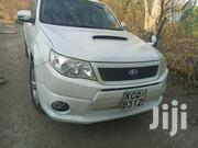 Subaru Forester 2011 White | Cars for sale in Nairobi, Harambee