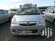 Daihatsu Mira 2012 Silver | Cars for sale in Kiambu, Township E