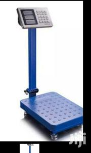 300kg Weighing Scale | Store Equipment for sale in Nairobi, Nairobi Central