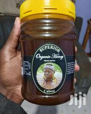 1 Kg Premium-quality Kenyan Organic Honey/Asali | Meals & Drinks for sale in Kiambu, Juja
