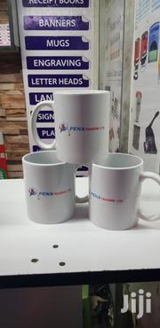 Mug Branding, Cup Branding | Manufacturing Services for sale in Nairobi, Nairobi Central
