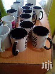 Printed Mugs | Printing Services for sale in Nairobi, Nairobi Central