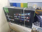 New 32 Inch Syinix Smart Android Cbd Shop Call Now | TV & DVD Equipment for sale in Nairobi, Nairobi Central