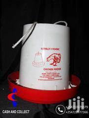 CHICKEN FEEDER IN VARIOUS SIZES, EASY CLEANING & HYGIENIC | Farm Machinery & Equipment for sale in Nairobi, Nairobi Central