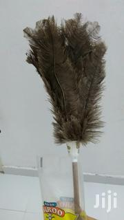 Feather Duster (Wooden Stick Handle) | Home Accessories for sale in Mombasa, Mji Wa Kale/Makadara