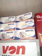 Bruhm Ion Boxes | Home Appliances for sale in Nairobi, Nairobi Central