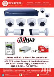 4 Camera Kit | Security & Surveillance for sale in Mombasa, Kipevu