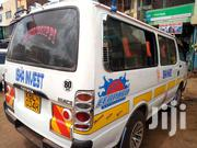 Matatu Shark | Cars for sale in Kiambu, Hospital (Thika)