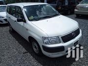 Toyota Succeed 2013 White | Cars for sale in Nairobi, Nairobi West