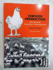Chicken Production Main Breeds, Breeding And Management John B M Ngug | Books & Games for sale in Nairobi, Nairobi Central