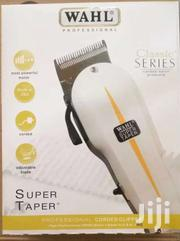 WAHL Professional Super Classic SHAVING Machine | Tools & Accessories for sale in Nairobi, Nairobi Central