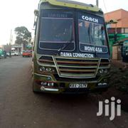 Nissan UD CB46 KBX, 62 Seater Bus @2.5M | Buses for sale in Homa Bay, Mfangano Island