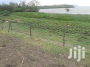 Beach Plots | Land & Plots For Sale for sale in Homa Bay, Homa Bay Central
