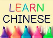 Learn Basic Chinese | Classes & Courses for sale in Nairobi, Nairobi Central